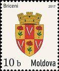 № 991 (0.10 Lei) Arms of Briceni