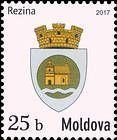 № 992 (0.25 Lei) Arms of Rezina