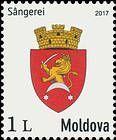 Arms of Sângerei (Sîngerei)