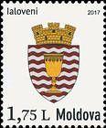 № 995 (1.75 Lei) Arms of Ialoveni