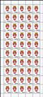 № 996 FS - Local Coats of Arms II - Definitive Stamps 2017