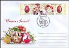 № 998-999 Zd FDC2 - Basket of Easter Eggs