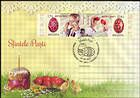 № 998-999 Zd FDC3 - Easter Eggs and Cake