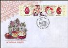 № 998-999 Zd FDC4 - Easter Eggs, Cake and Flowers