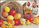 № 998 MC5 - Nest of Coloured Eggs