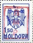 № 9F (1.50 Rubles) State Arms of the Republic - Fake Overprint for PMR