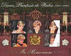 № Block 17i - Diana. Princess of Wales - In Memoriam 1998