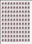 № F1Va FS - 25.00 Rubles on 4 Kopek. Ink: Dark Red. Stamp: Lithograph (Not Circulated)