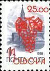 25.00 Rubles on 4 Kopek. Ink: Bright Red. Stamp: Lithograph