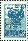 25.00 Rubles on 6 Kopek