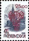 25.00 Rubles on 4 Kopek. Ink: Dark Red. Stamp: Photogravure