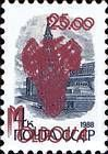 25.00 Rubles on 4 Kopek. Ink: Dark Red. Stamp: Photogravure. Double Impression.