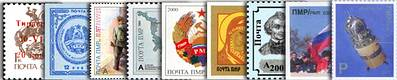Stamps from PMR (Pridnestrovie / Transnistria)