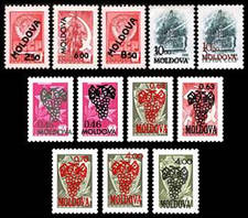 The 1992 overprints.All varieties, printed on glossy paper,are forgeries.