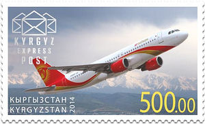 One of the new stamps issued by KEP