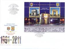 Fake reproduction of the official FDC envelope.