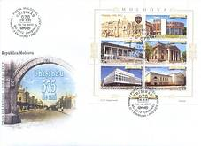 Fake reproduction of the official FDC cachet.