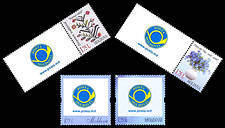 Series II of the Personalised Stamps