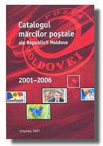 Posta MoldoveiStamp Catalogue 2001-2006