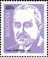 Image per Posta Moldovei site.